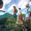 Ouverture de la formation préparation au probatoire d'accompagnateur en moyenne montagne